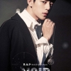 [Pre] B.A.P: 2nd Album - NOIR (DaeHyun Ver.) (Limited Edition) +Poster