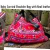 กระเป๋าผ้าอุ้มเด็กม้ง HB 296 /Embroidered Ethnic Hmong baby carrier Fabric HB 296