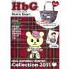 AUTHENTIC!! HBG Shopping Bag กระเป๋าช็อปปิ้งใบใหญ่ ยี่ห้อ HBG สีดำสุดจี๊ด กิ๊บเก๋มากมาก