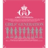 [Pre] SNSD : 1st Album - Girls' Generation
