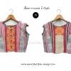 เสื้อหมากกะแหล่ง ผ้าใยกัญชง HS007 ก / Hemp Shirt HS007 ก