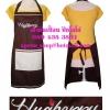 ผ้ากันเปื้อนเต็มตัว แบบร้านHug berry
