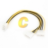 Cable Y POWER TO POWER 8pin(M)