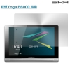 Lenovo B6000 Yoga 8 ฟิล์มกันรอย SIKAI แท้ ตรงรุ่น