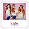 [Pre] SNSD-TTS : 2nd Mini Album - Holler