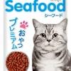 จินนี่ ขนมแมวรสซีฟู้ด ฟ้า35g