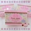 Pure Soap by Jellys สบู่เจลลี่ หัวเชื้อผิวขาว หน้าใส