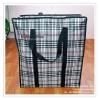GH068 กระเป๋าจัดเก็บเสื้อผ้า ใส่ผ้าห่ม ผ้าเช็ดตัว ของใช้ต่างๆ ป้องกันฝุ่น ผ้าทอเคลือบกันน้ำ(#50)