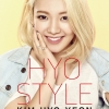 [Pre] Kim Hyo Yeon : HYO STYLE (Book + DVD)
