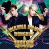 [Pre] Super Junior - Donghae & Eunhyuk : Jap. Single - I WANNA DANCE (CD Ver.) (Limited Edition)