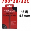 ยางใน KENDA 700x28/32C 48L FV จุ๊บเล็ก