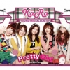 [Pre] Kara : 2nd Mini Album - Pretty Girl