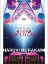 รักเร้นในโลกคู่ขนาน Sputnik Sweetheart / ฮารูกิ มูราคามิ Haruki Murakami / นพดล เวชสวัสดิ์