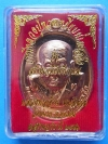 312 เหรียญหลวงปู่ทวด รุ่นสร้างเจดีย์ศรีเกษม กล่องเดิม วัดขนาย
