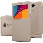 เคสฝาพับOPPO R7 Plus รุ่น Sparkle Leather Case สีทอง