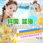 benxiaohai5188.taobao.com