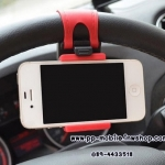 2014 Hot Car Steering Wheel Mount Holder Rubber Band For iPhone iPod MP4 GPS Mobile Phone Holders