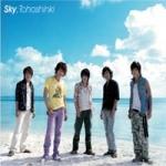 [Pre] TVXQ : Jap. 7th Single - Sky (CD+DVD+Post Card)