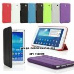 Belk Series Cross Texture Samsung Galaxy Tab 3 7.0 Smart Case 3-fold Cover