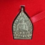 เหรียญเจ้าสัวเนื้อนวโลหะสูตรแก่ทองคำหล่อโบราณเทดินไทยรุ่นอุดมโภคทรัพย์คูณ90สร้าง299องค์(เบอร์210)