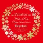 [Pre] TVXQ : Jap. 33rd Single - Winter~Winter Rose/Duet -winter ver.-~ (CD+DVD Ver.)
