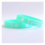ริสแบนด์ / Wristband 1 เส้น TF BOYS