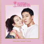 [Pre] O.S.T : Oh My Venus (Kbs Drama) (So Ji Seob, Shin Min Ah, Henry - Super Junior-M)
