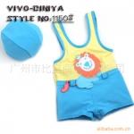 ชุดว่ายน้ำเด็กชาย VIVO-BINIYA สีฟ้า เหลือง ด้านหน้าสกรีนรูปสิงโต วันพีช น่ารัก พร้อมหมวก