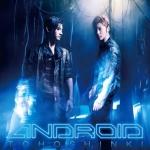 [Pre] TVXQ : Jap. 35th Single - Andoroid (CD+DVD)