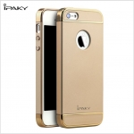 IPAKY CASE 360 3 in 1 iPhone 5 / 5s / SE-Gold