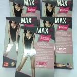 อาหารเสริมลดน้ำหนัก แม็คสลิมสูตรเข้มข้นMAX Slim แม็กซ์สลิม JP
