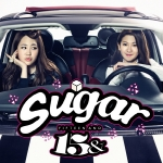 [Pre] 15& : 1st Album - Sugar (+ 32P Booklet + Random Sticker)