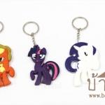Set พวงกุญแจม้าโพนี่ My Little Pony 5 อัน
