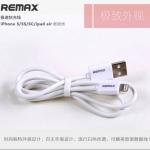 สายชาร์จ Speed Data สำหรับ Iphone6/6plus/5/5S สีขาว - Remax