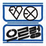 [Pre] EXO : 1st Album Repackage - XOXO (Kiss Ver.) + Photobook 104P
