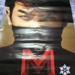 [Poster พร้อมส่ง 1 ใบ] Leeminwoo (M) : The 10th Anniversary