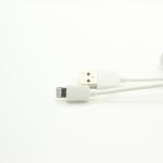 สายชาร์จ Safe charge Speed Data สำหรับ iPhone สายกลม 100cm. สีขาว - Remax