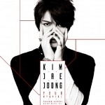 [Pre] Kim Jae Joong : 2013 Mini Concert & Fan Meeting DVD - Your, My and Mine [3DVD+Photobook(120p)]