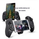 iPega Telescopic Wireless Bluetooth Gaming Game Controller Gamepad Joystick for iPhone iPad Samsung HTC Android IOS Tablet PC