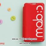 SAMSUNG Galaxy S4 Waterproof Bubble Flip Case (Red)