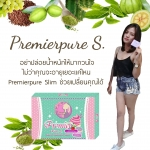 อาหารเสริมลดน้ำหนัก Premierpure Slim