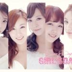 [Pre] Girl's Day : 1st Mini Album - Everyday