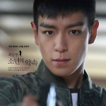 [Pre] T.O.P : The commitment Special Photo Book (+Making DVD+10p Photocard)