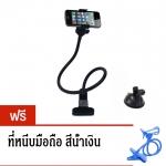 ที่หนีบมือถือ SmartPhone Universal Holder BCP-112-001 สีดำ ( ฟรี ที่จับมือถือ BCP-112-003 สีน้ำเงิน )
