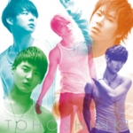 [Pre] TVXQ : Jap. 30th Single - Tokiwo Tomete (CD)
