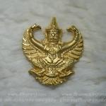 พญาครุฑ รุ่น มหาราช (จปร) หลวงพ่อวราห์ ปุญญวโร วัดโพธิ์ทอง กรุง เทพมหานคร ปี ๒๕๔๑ เนื้อทองคำ (14.5 กรัม)