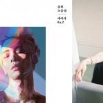 [Pre] Jonghyun : Album - Story Op.2 (Random Ver.)
