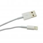 สายชาร์จ สำหรับ iPone6/6Plus รุ่น Tronta USB Cable - สีขาว
