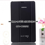 Book cover Smart Cover Leather Case For Samsung Galaxy Tab S 8.4 T700/T705