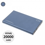 Powerbank Eloop 20000 mAh E14 สีดำ